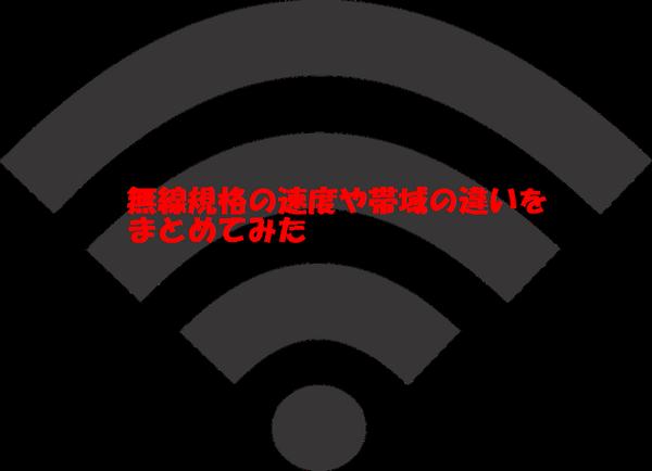 f:id:nanana-blog:20190919220422p:plain