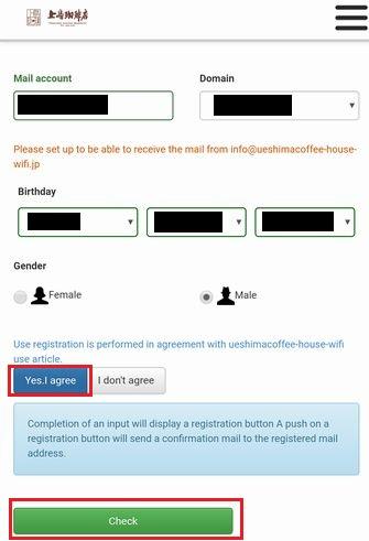 登録情報入力画面