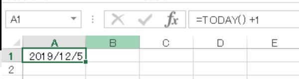 Excel 未来日