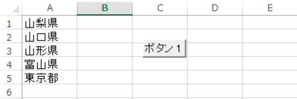 Excel シート