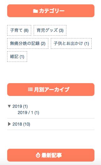 f:id:nanana015:20190103221710p:plain