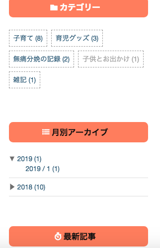 f:id:nanana015:20190103222003p:plain