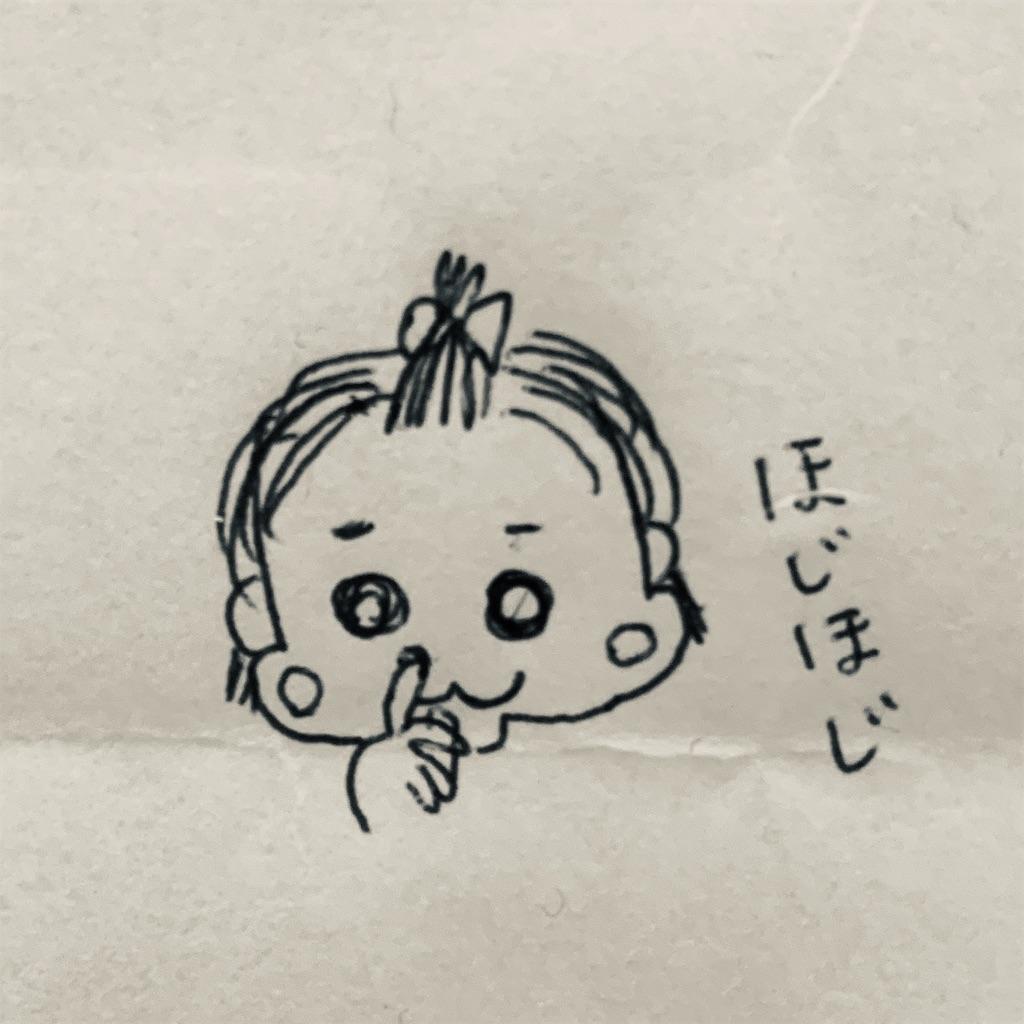 f:id:nananan0:20181208202114j:plain