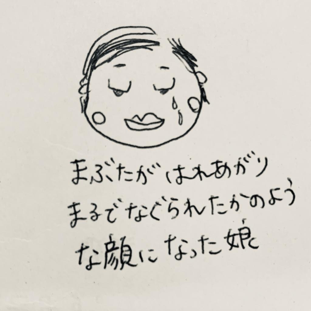 f:id:nananan0:20181218095643j:plain