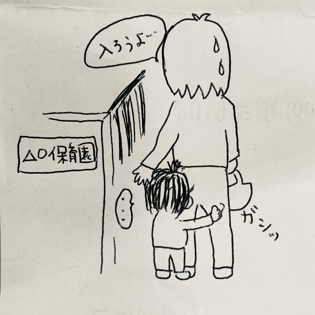 f:id:nananan0:20181219094030j:plain