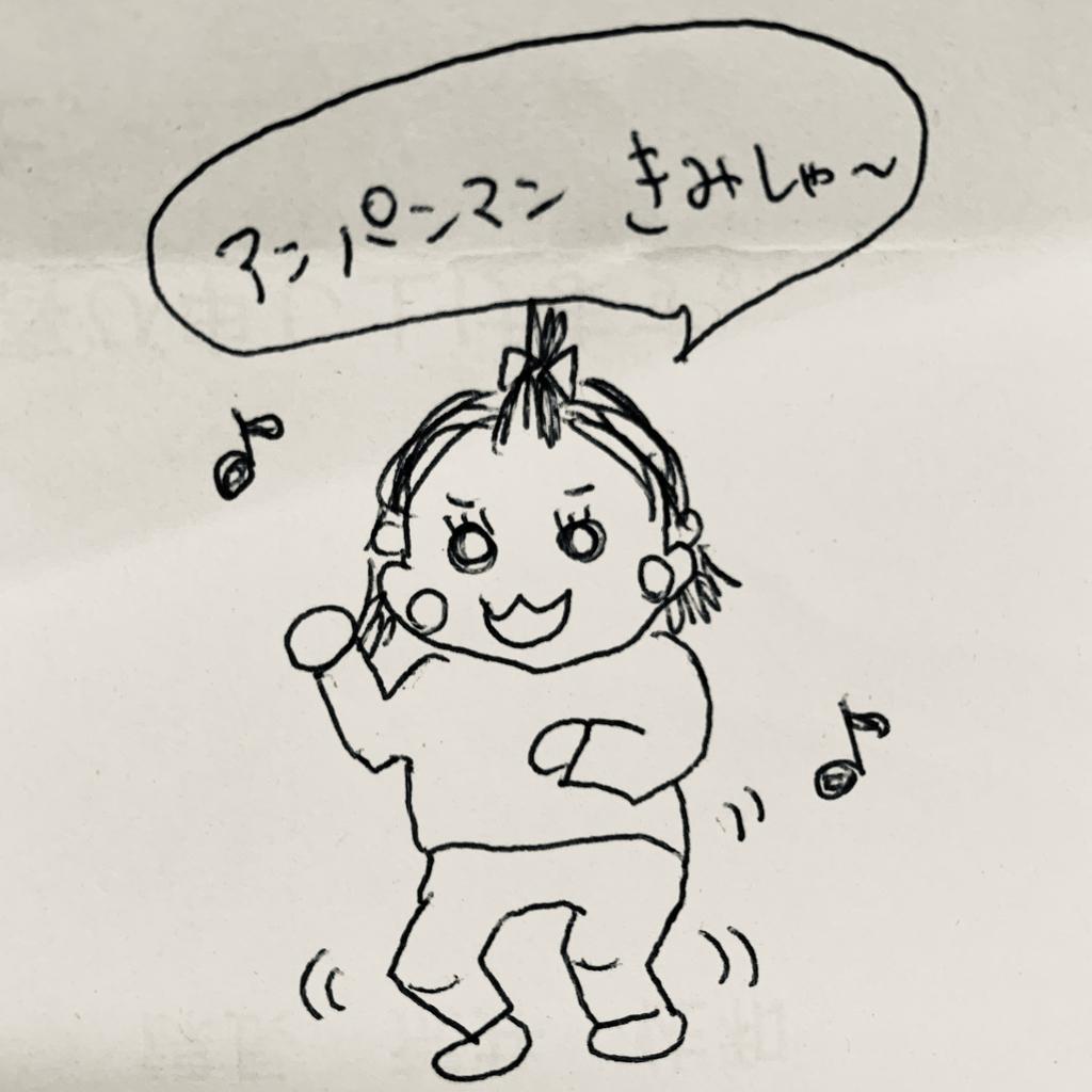 f:id:nananan0:20181221095433j:plain