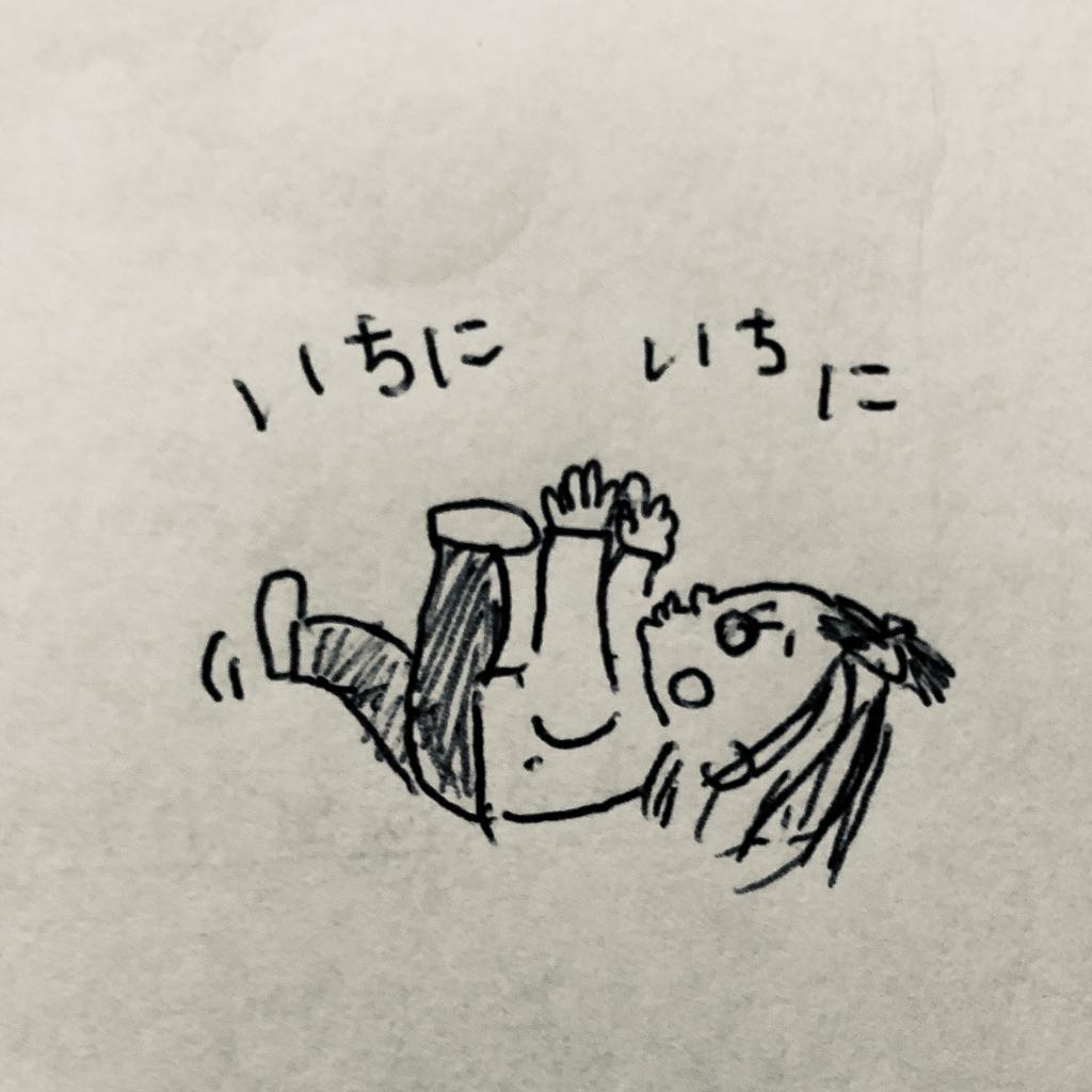 f:id:nananan0:20181224100411j:plain