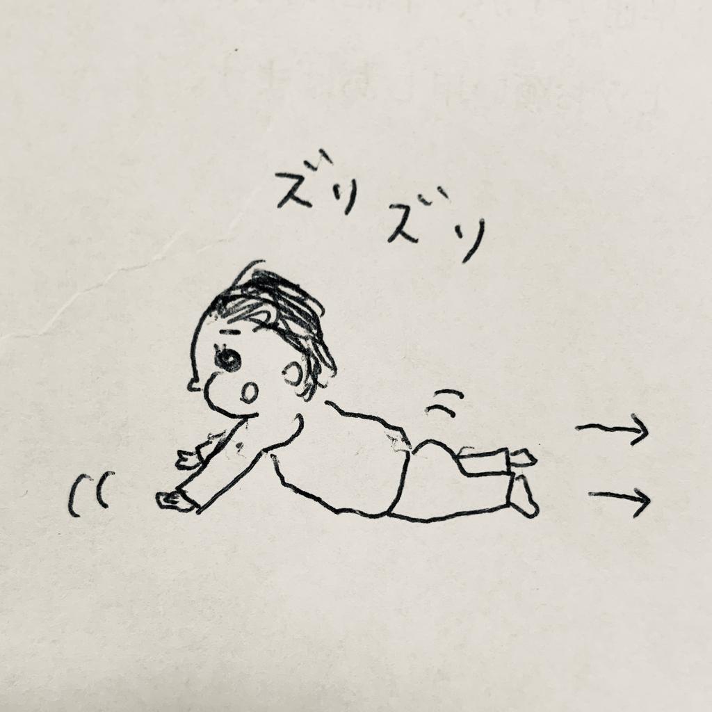 f:id:nananan0:20181227093217j:plain