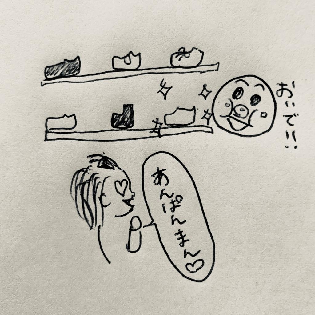 f:id:nananan0:20190108095806j:plain