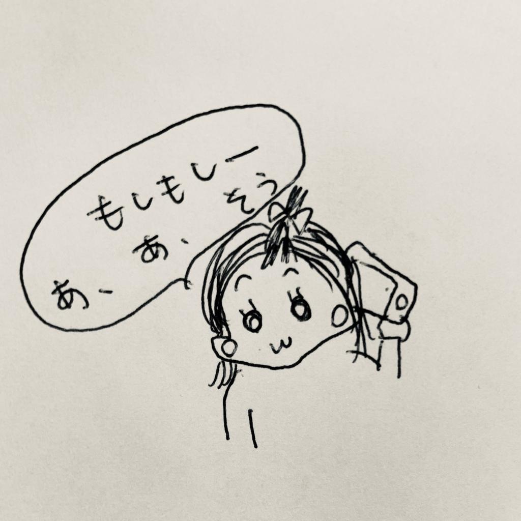 f:id:nananan0:20190111094232j:plain