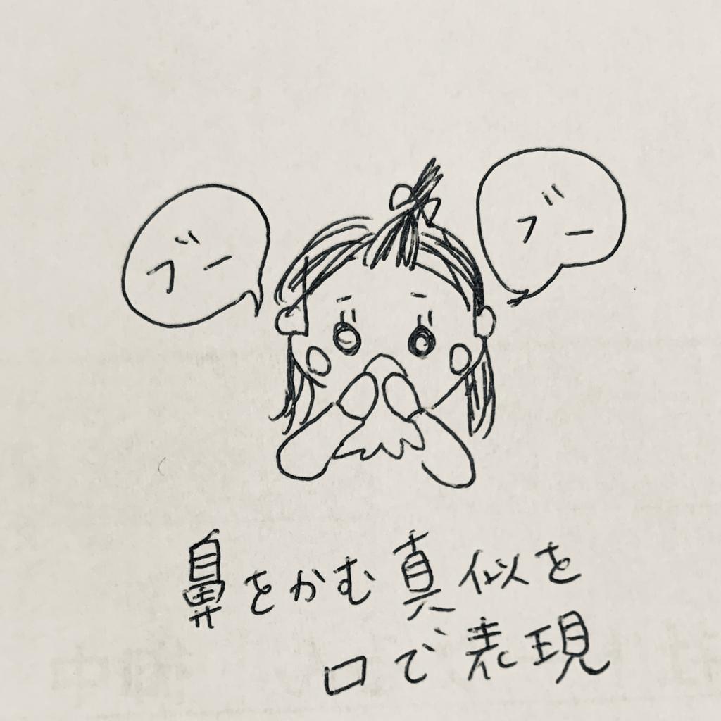 f:id:nananan0:20190131094037j:plain