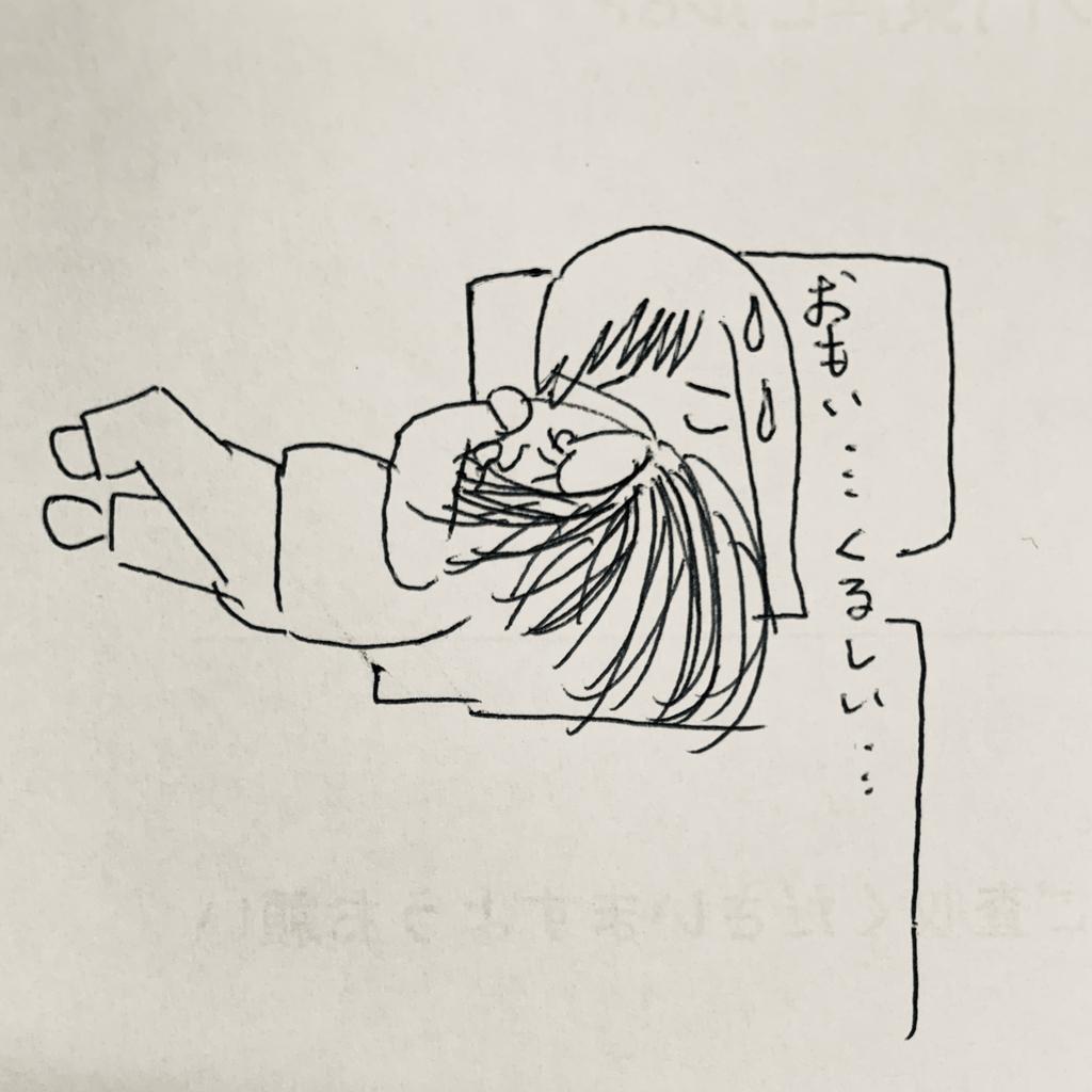 f:id:nananan0:20190201091503j:plain