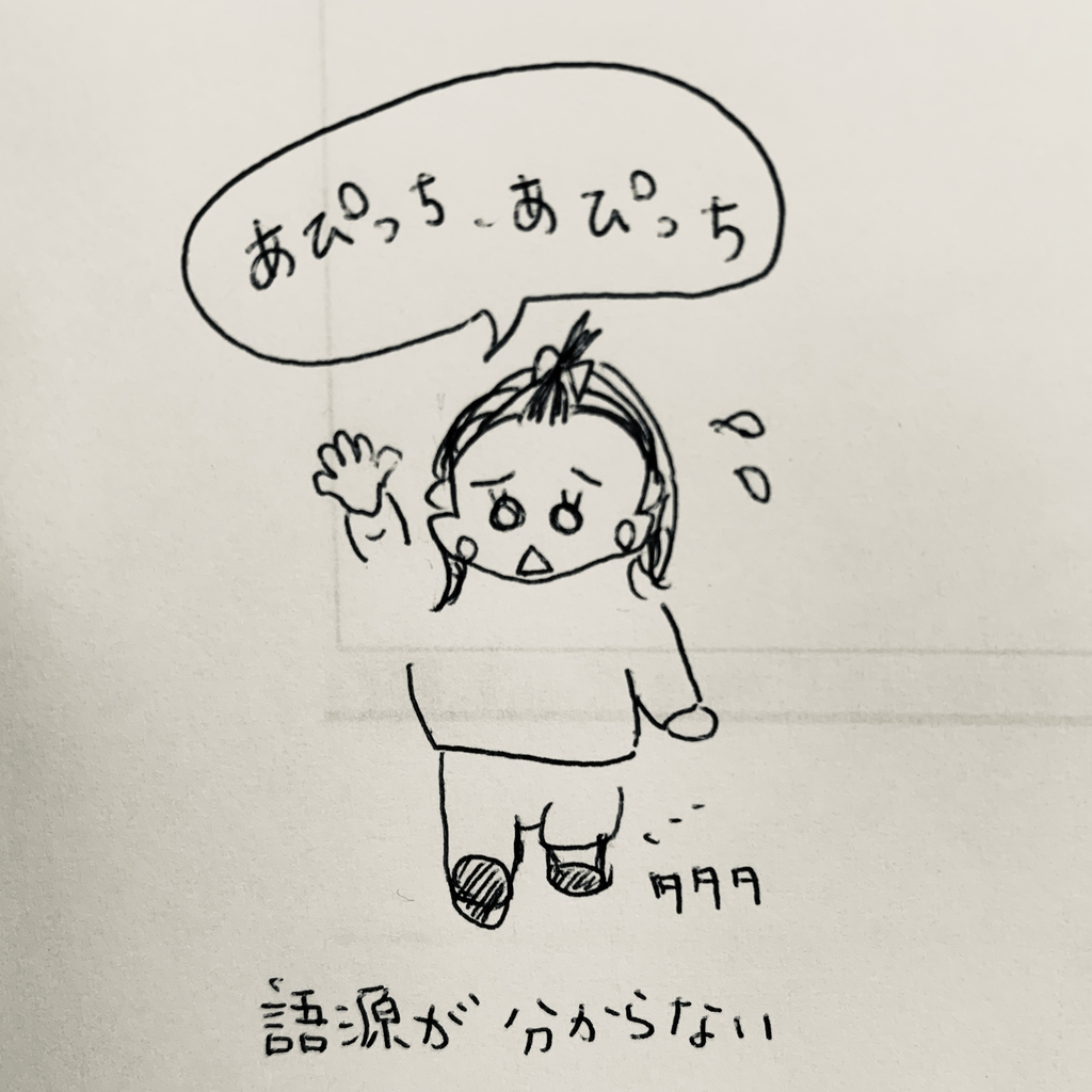 f:id:nananan0:20190208093753j:plain