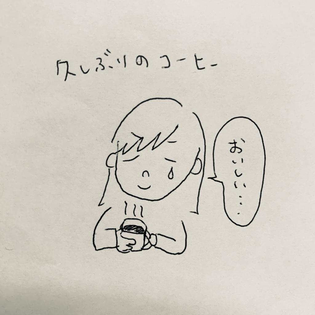 f:id:nananan0:20190305102123j:plain