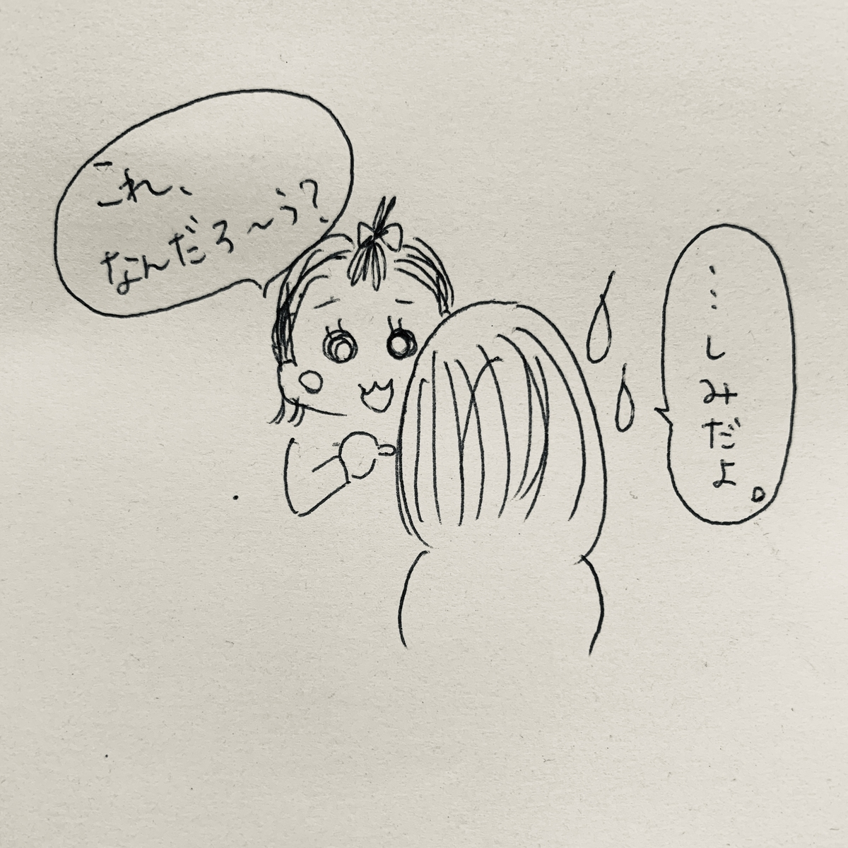 f:id:nananan0:20190419094357j:plain