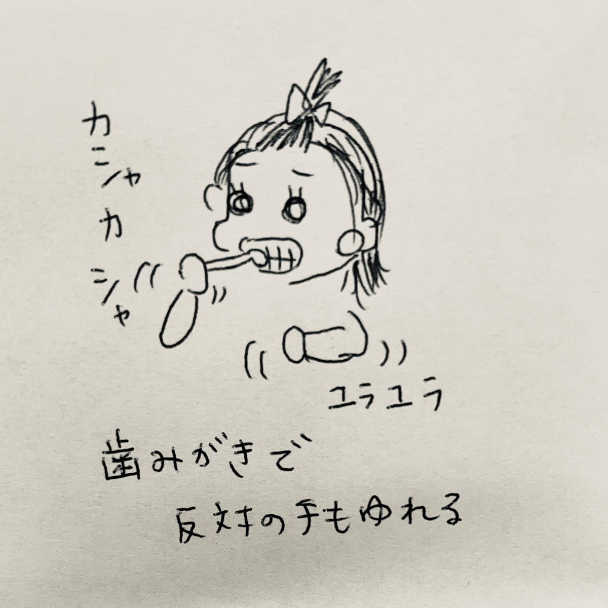 f:id:nananan0:20190513134807j:plain