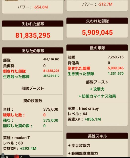 f:id:nananananto:20160918154859j:image