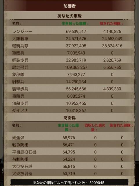 f:id:nananananto:20160919161759j:image