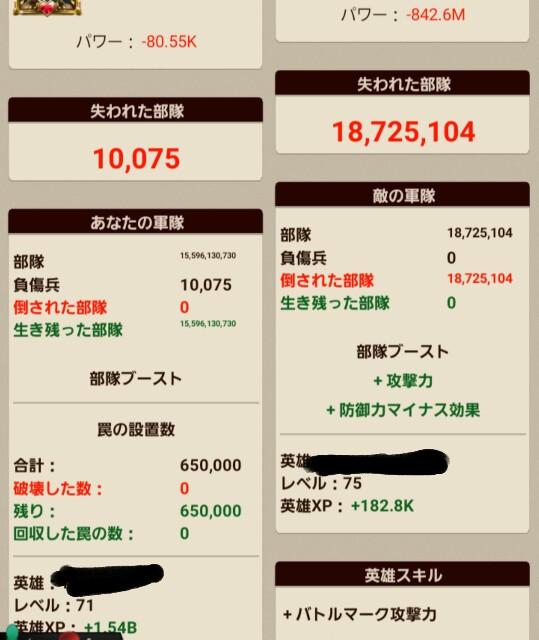 f:id:nananananto:20170215005306j:image
