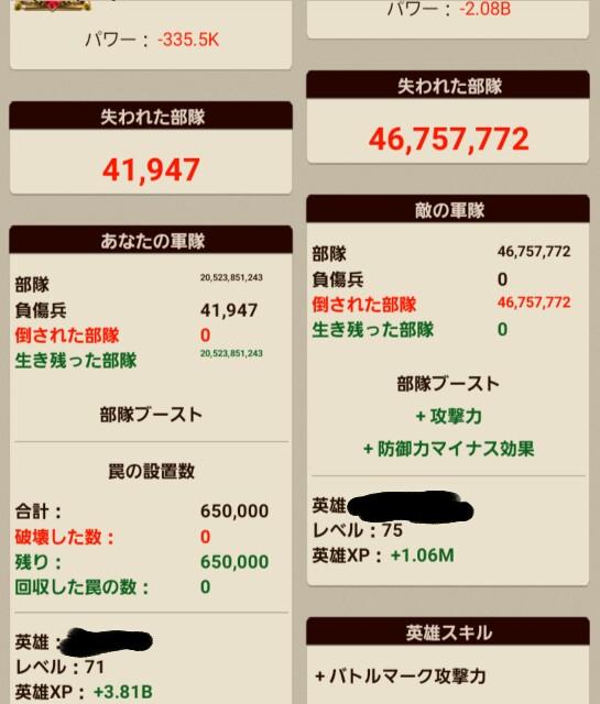 f:id:nananananto:20170224153121j:image