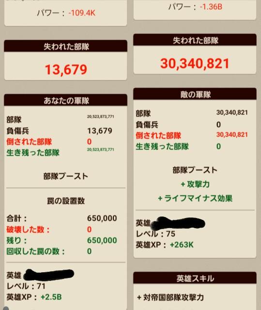 f:id:nananananto:20170224203004j:image