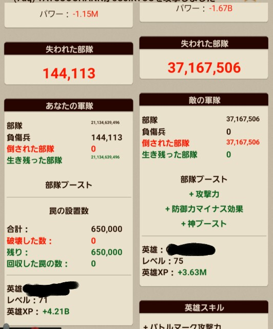 f:id:nananananto:20170304225343j:image