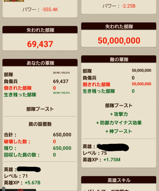 f:id:nananananto:20170305221922j:image