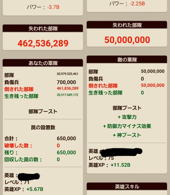 f:id:nananananto:20170305231904j:image