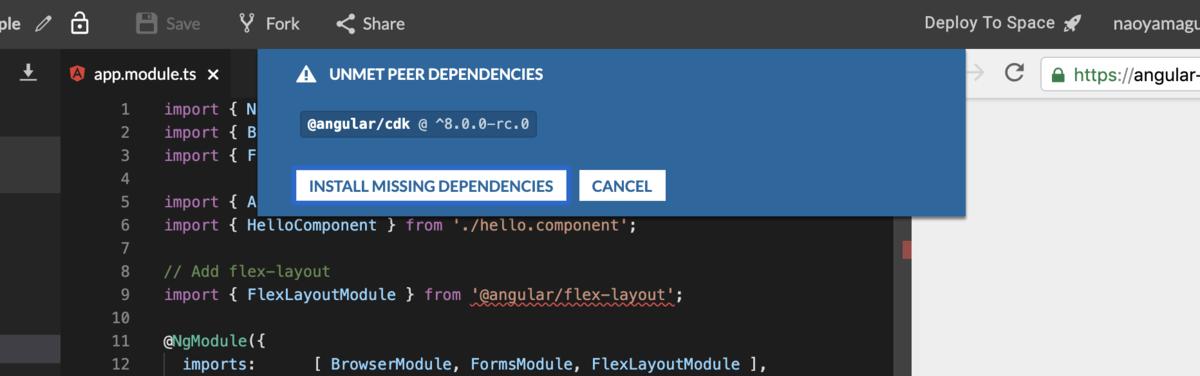 stackblitz dependency install