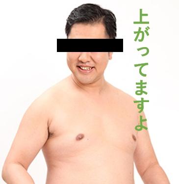 f:id:nananaoto1013:20170719005324j:plain