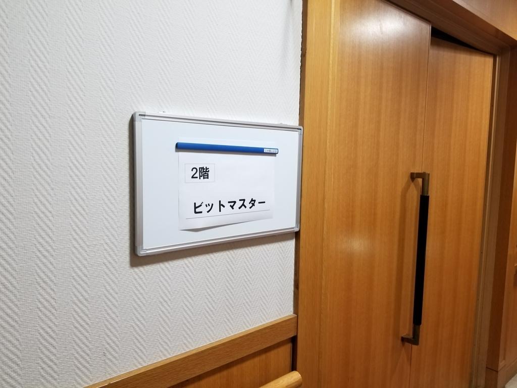 f:id:nananaoto1013:20170723220757j:plain