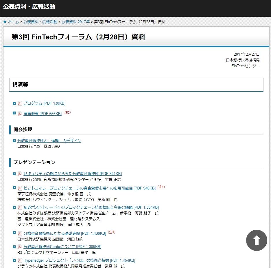 f:id:nananaoto1013:20170723223957j:plain