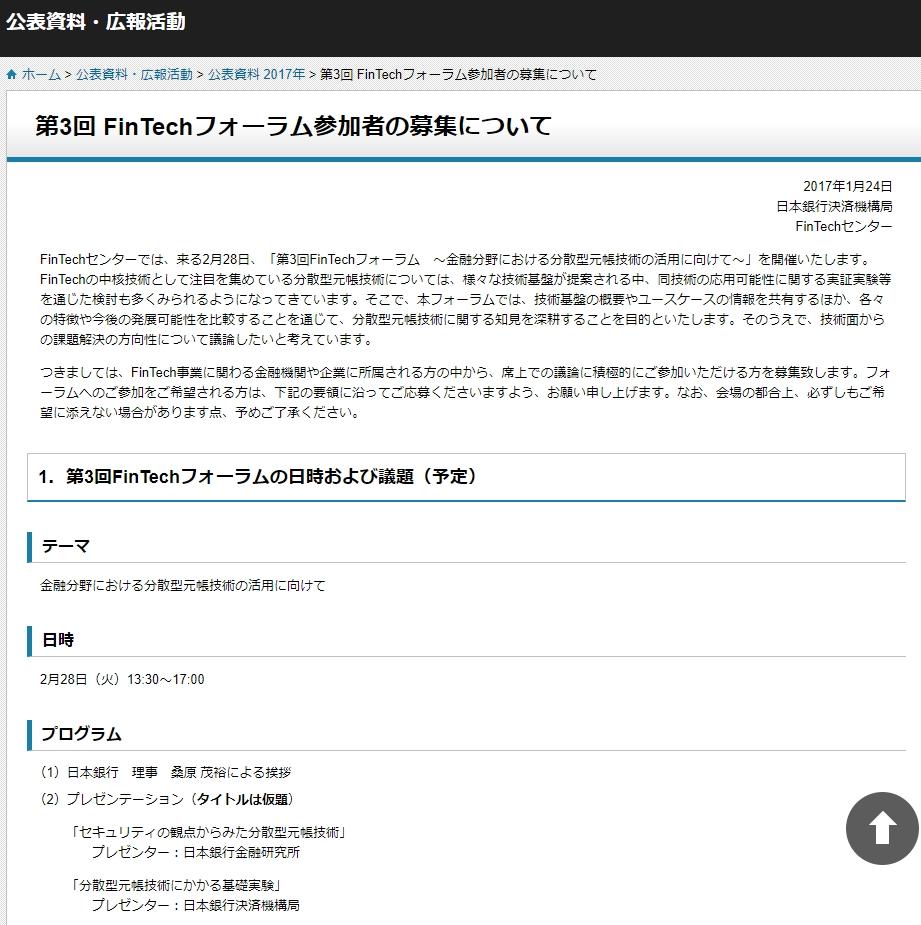 f:id:nananaoto1013:20170723224115j:plain