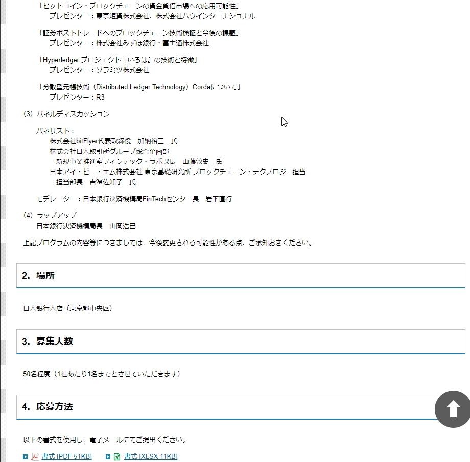 f:id:nananaoto1013:20170723224130j:plain