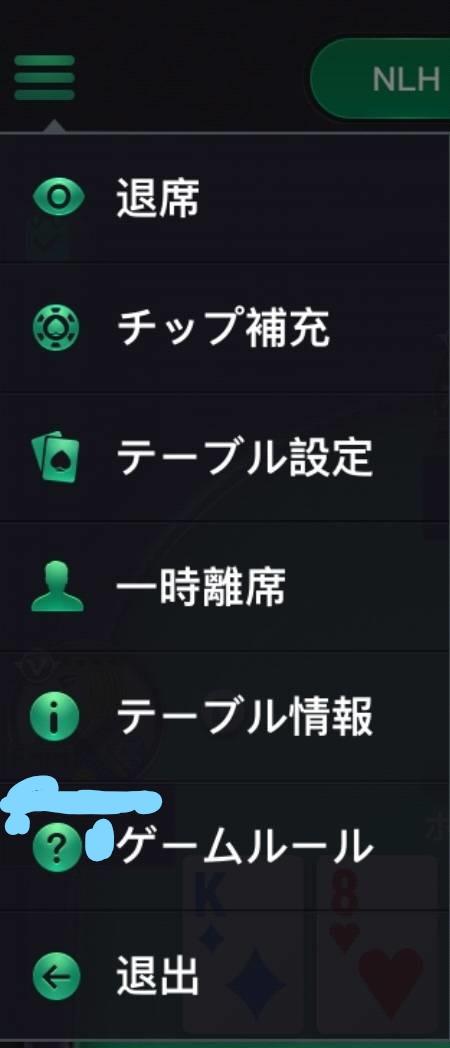 f:id:nananaoto1013:20210116173832j:plain