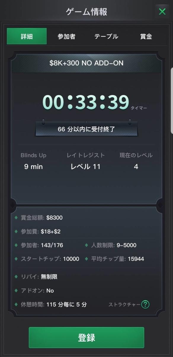 f:id:nananaoto1013:20210116180707j:plain