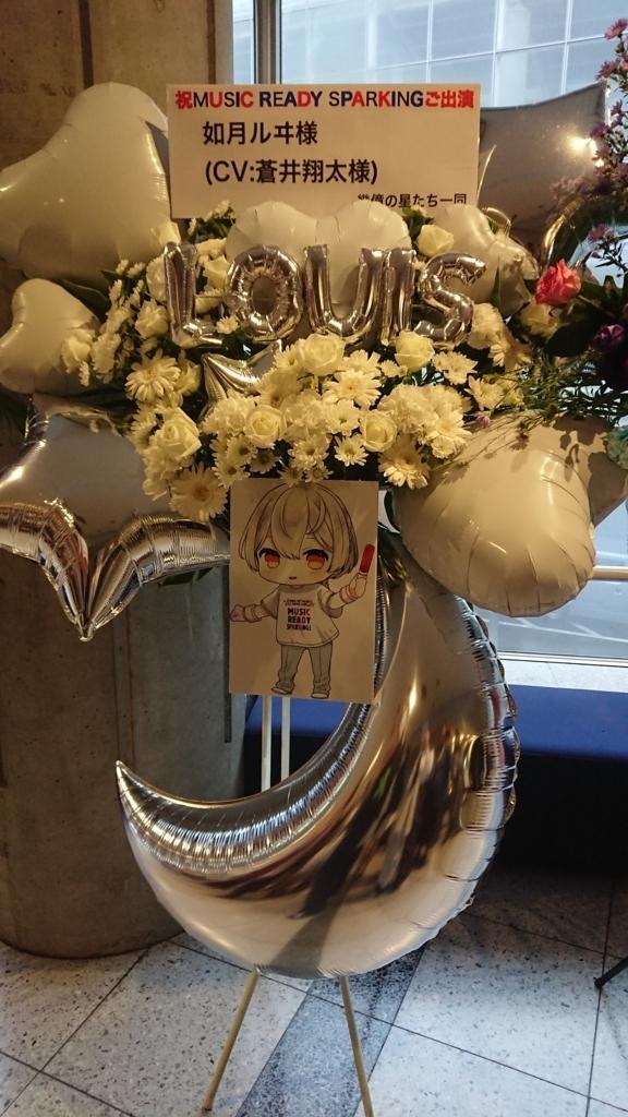 f:id:nananenkusaru:20171104201757j:plain