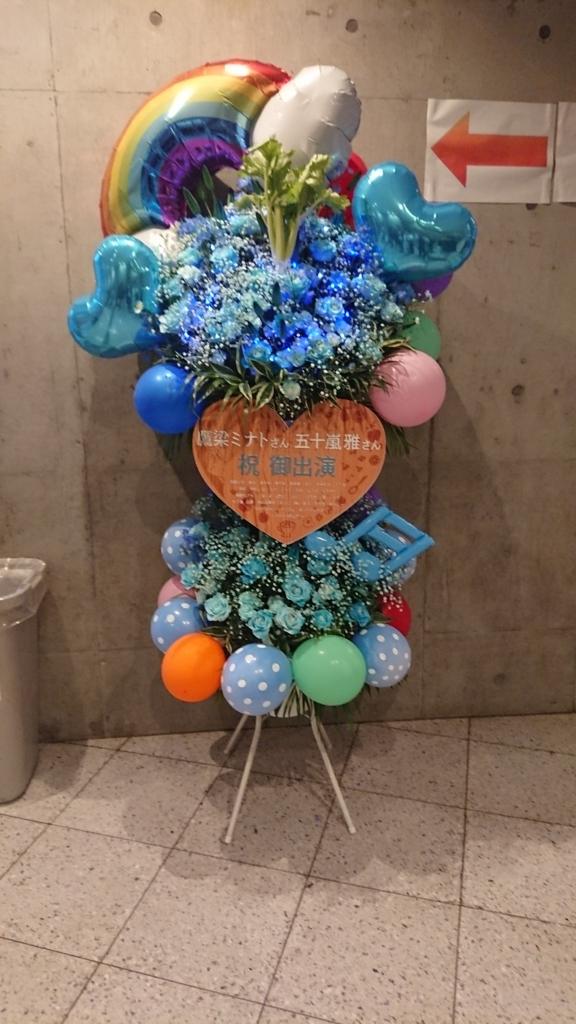 f:id:nananenkusaru:20171104201913j:plain