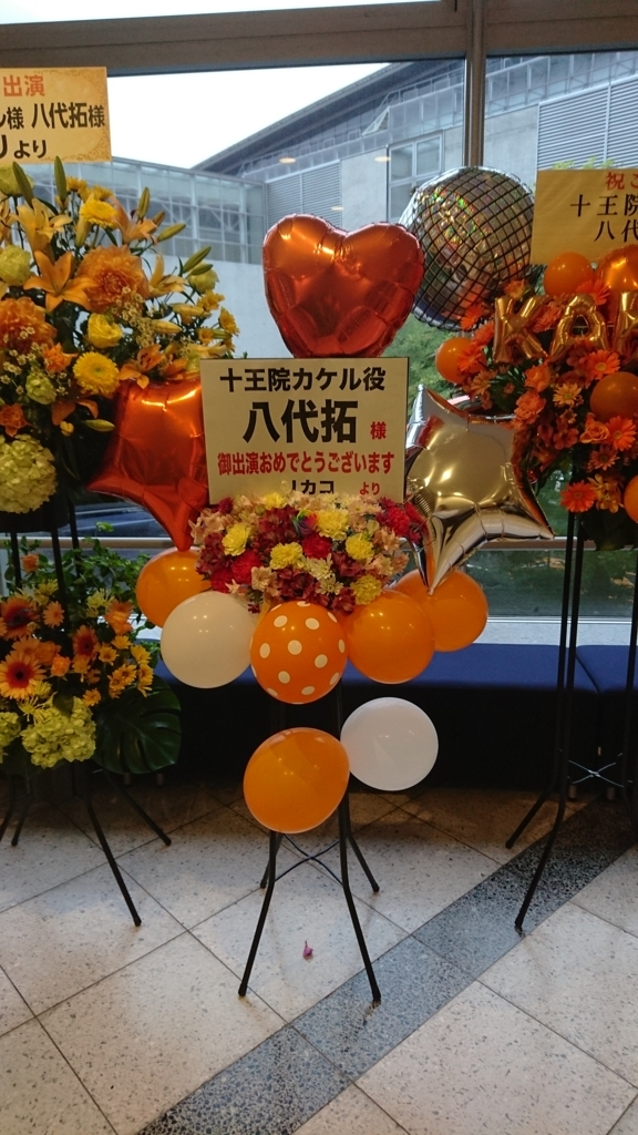 f:id:nananenkusaru:20171104202035j:plain