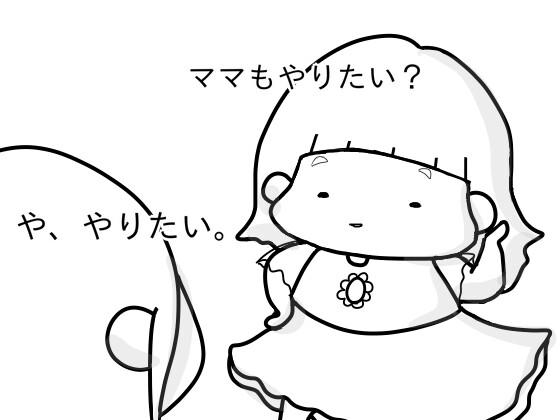 f:id:nananoco:20190430011751j:image