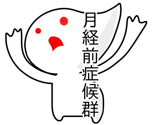 f:id:nananoco:20190518000011j:image