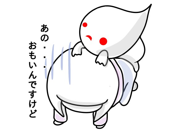 f:id:nananoco:20190523003933j:image