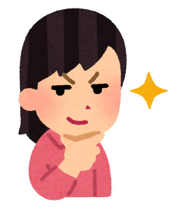 f:id:nanaoku:20170202164746p:plain