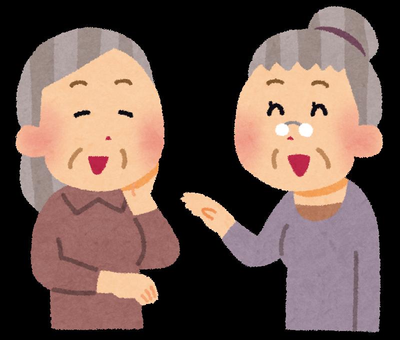 f:id:nanaoku:20170202172818p:plain