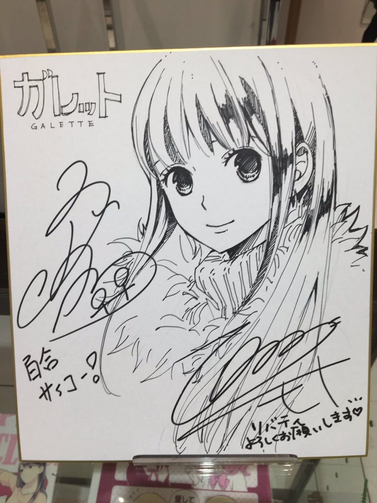 f:id:nanaoku:20170405223857j:plain