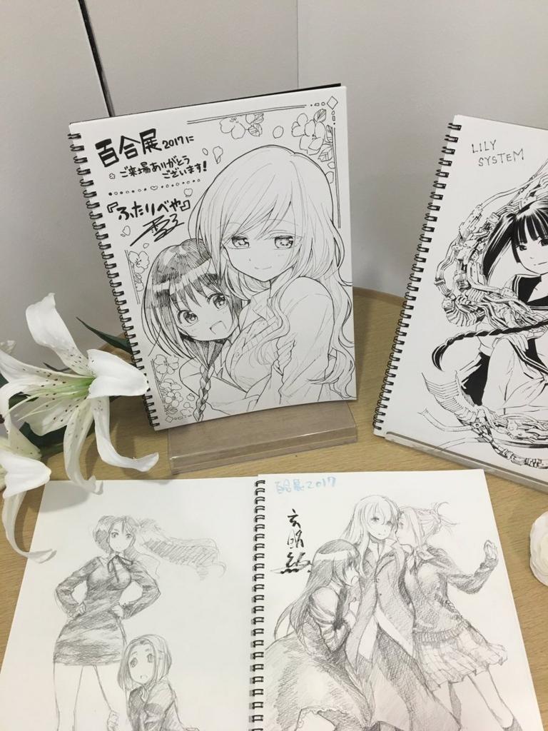 f:id:nanaoku:20170405224104j:plain
