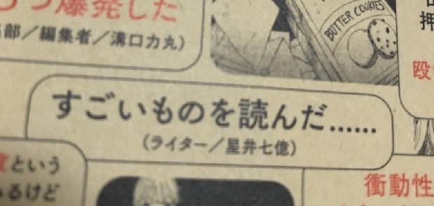 f:id:nanaoku:20201230171804j:plain