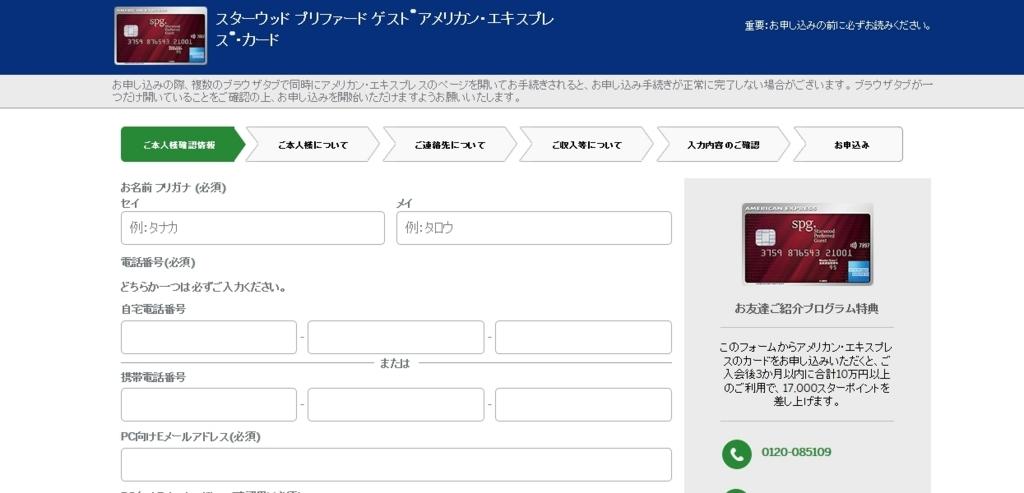 f:id:nanaoworld:20171210163727j:plain