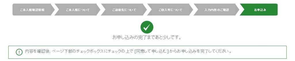 f:id:nanaoworld:20171215093216j:plain