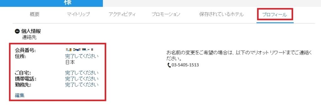 f:id:nanaoworld:20171215171345j:plain
